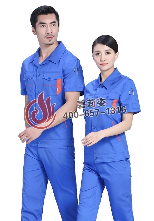 天津劳保工作服